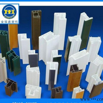 塑料板材挤出机 塑料板材挤出设备 塑料板材设备
