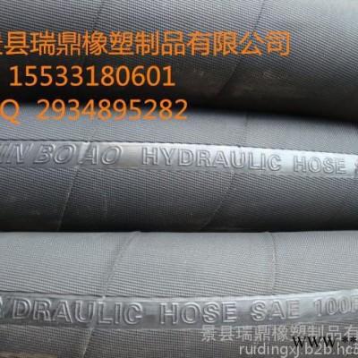 专营各种高低压胶管 液压橡胶管 耐油胶管 高压钢丝胶管