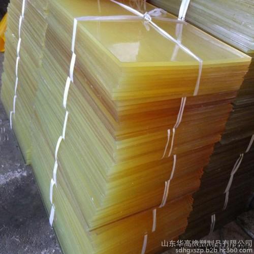 PU板/聚氨酯板材/高弹性塑料板/减震