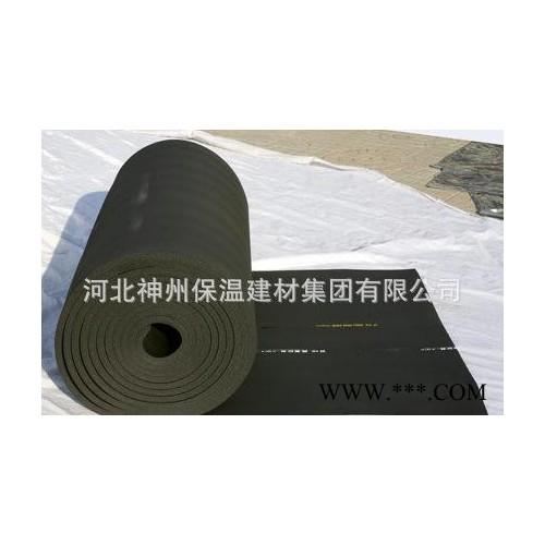 B1级橡胶保温板 B1/B2橡胶板橡胶管 B2级橡胶板华北总代理