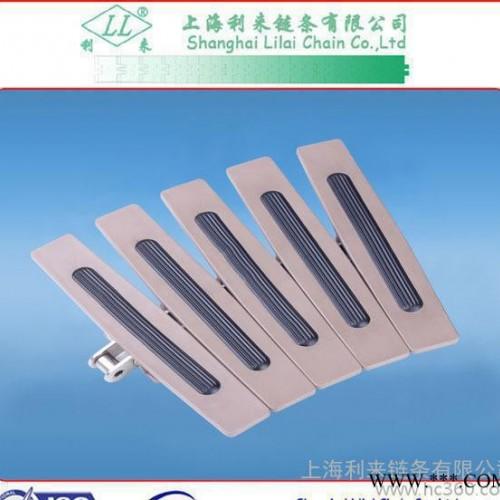 附橡胶链板HF1873-K325系列 销售  塑料板链 顶板