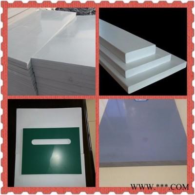 供应PVC塑料硬板 防火板塑料模板 塑料板厂家 塑料板批发 pvc板材