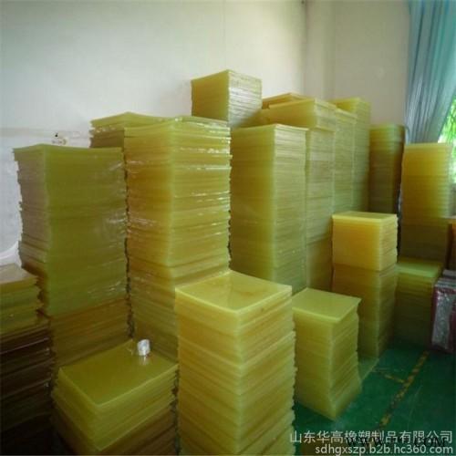 聚氨酯板材/耐磨/高承载塑料板/高弹性/耐腐蚀