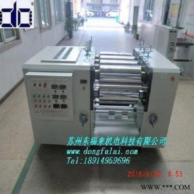 东福来DCM630-5S-D 西餐硅胶垫 硅橡胶加热片 硅胶垫 高温硅橡胶管高精密压延机