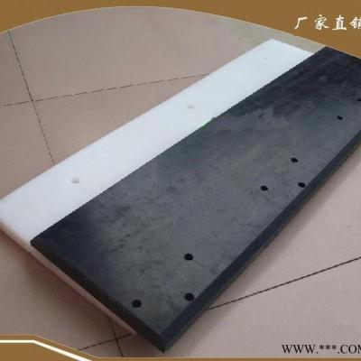 超高分子量聚乙烯挡煤板 挡煤板价格 塑料板材