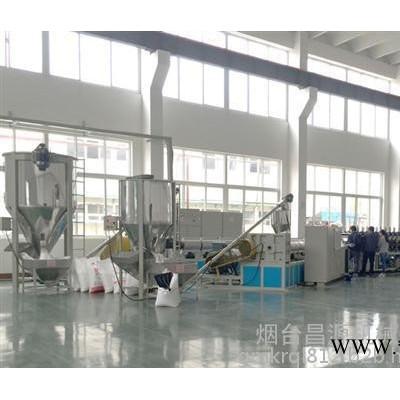 砧板生产线_烟台昌源机械_塑料板砧板生产线