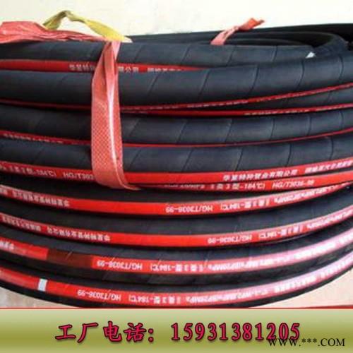 巨泽dn32mm两层 钢丝编织蒸汽管|高压钢编蒸汽橡胶管