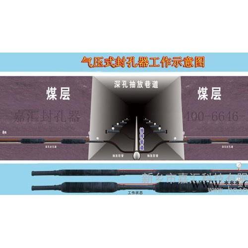 建材橡胶管供应矿用封孔器自胀式封孔器