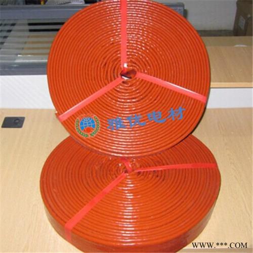 现货深红色 20mm耐热防火套管 玻璃纤维硅橡胶管