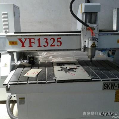 供应兄弟YF1530塑料板材雕刻机