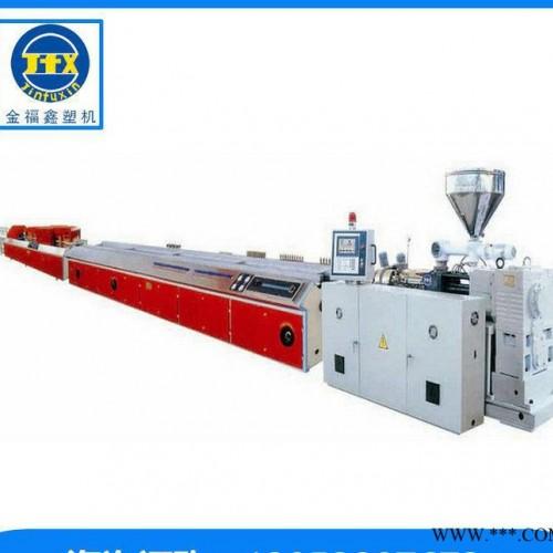 塑料板材设备 塑料板材生产线 塑料板材生产线