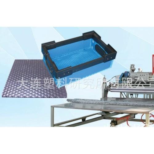 大塑研包装用高强度蜂窝状塑料板材生产线DSY-FWB-2000