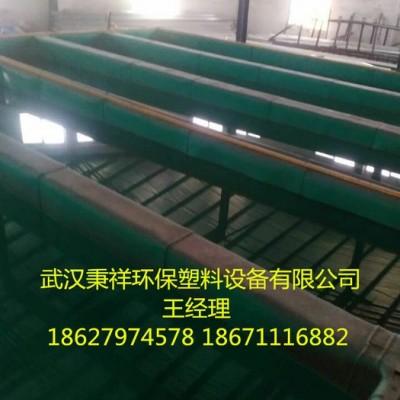 汉阳pp水箱防腐水槽供应各类防腐耐酸塑料设备订做加工武汉塑料板加工