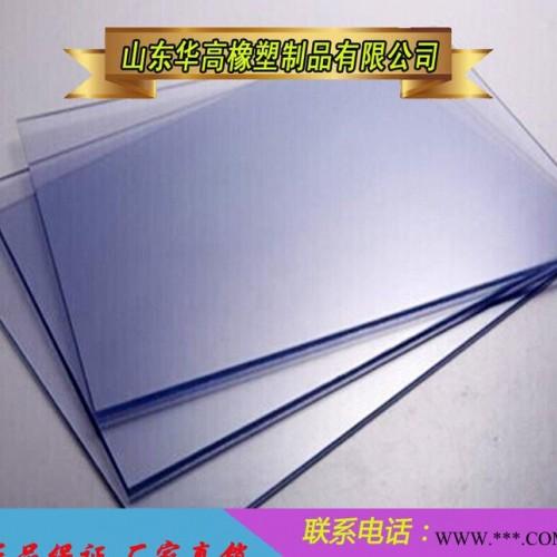 单面贴膜透明PVC板 透明pvc板 本色灰色PVC塑料板
