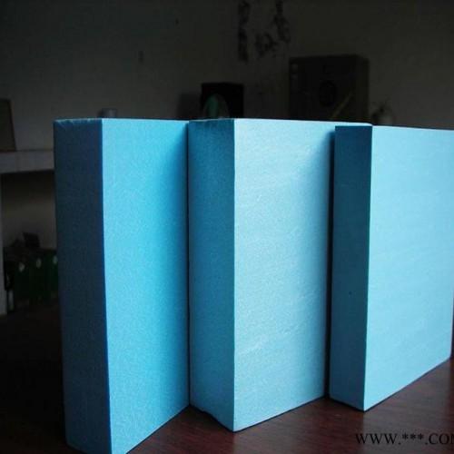 50厚挤塑聚苯乙烯泡沫塑料板|阻燃型挤塑聚苯板|量大优惠
