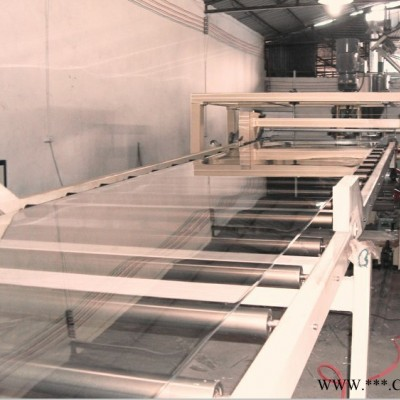 供应上海盈润YR1220塑料板材挤出生产线