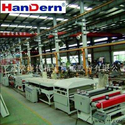 PP中空板生产线 塑料中空板生产设备 塑料板生产机械