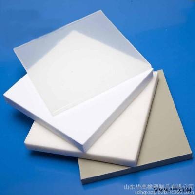 PP板/塑料板/耐化学板材/耐高温/抗冲击