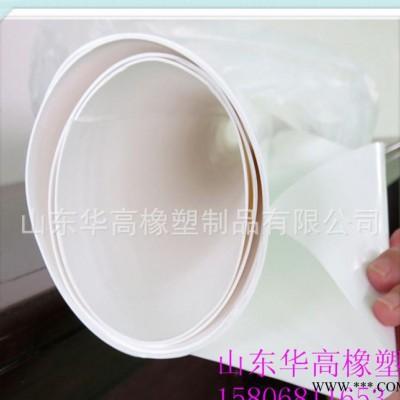 耐高温四氟板 耐腐蚀特氟龙板材 ptfe塑料板材价格