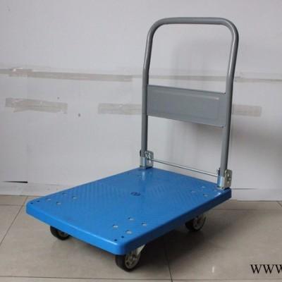 厂家供应注塑塑料平板车 物流搬运塑料板车