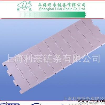 塑料板式网带链   T-1300网带链