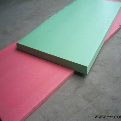 【NY**】外墙保温材料挤塑板|40厚挤塑聚苯乙烯泡沫塑料板
