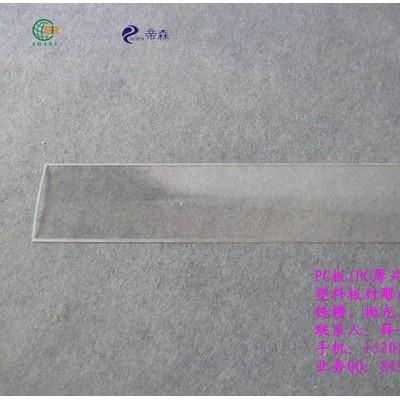 上海绅尔牌1.5mm-3.5mmPC板精雕加工,PC塑料板定位打孔加工,PC塑料配件高精度切割加工
