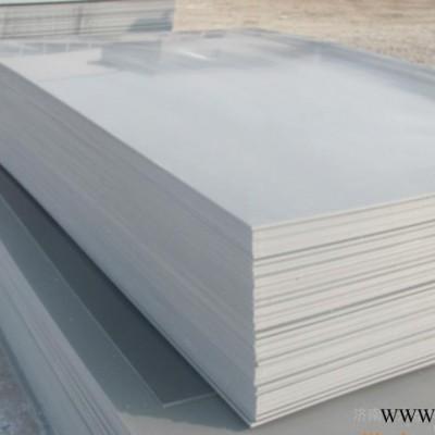 山东东升生产各种塑料制品、塑料板,pvc板,软板,ABS板 加工定做