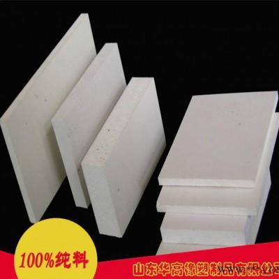 直销聚氯乙烯板材 耐腐蚀PVC硬板 透明pvc塑料板材