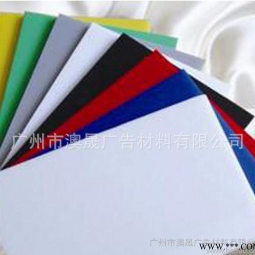 pvc塑料板 有机玻璃 广告用 8毫米  无杂质 pvc发泡板