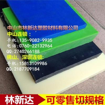 绿色高强度尼龙工程塑料板 防静电尼龙板