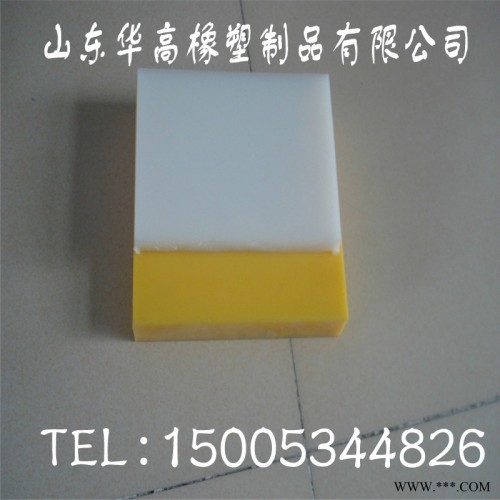 塑料隔板/防静电板/塑胶板材/聚丙烯板/pp板加工/透明pp板/pp胶板/pp塑料板材
