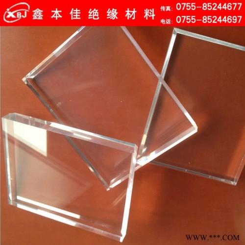 PMMA/鑫本佳/104透明亚克力板 有机j玻璃切割塑料板 进口加工定做