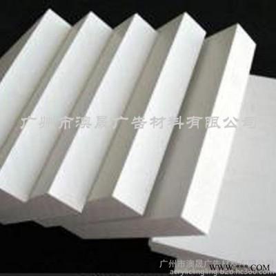 塑料板 建材用 5毫米 有机玻璃 PVC发泡板 **定做
