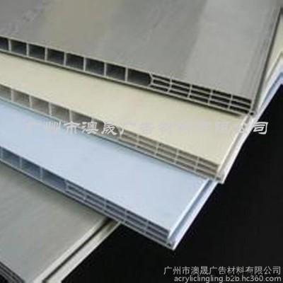 免费拿样 广州工厂生产 pvc发泡板 塑料板 pvc有机玻璃
