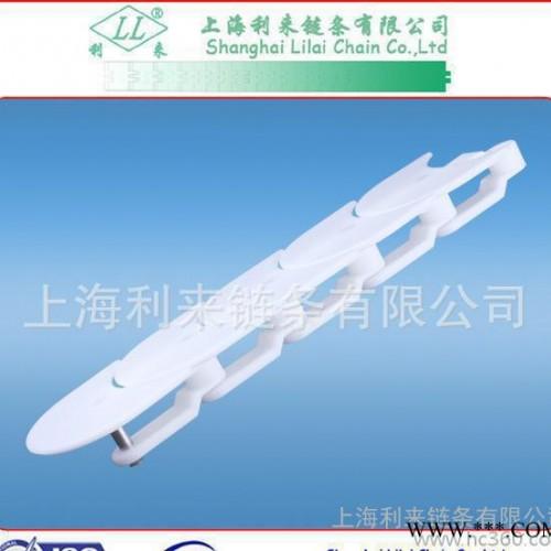 白色输送链S-63-K325 月牙链板  塑料板链 火锅专用