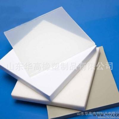 PP板材专业塑料板生产 聚丙烯板材规格 价格便宜