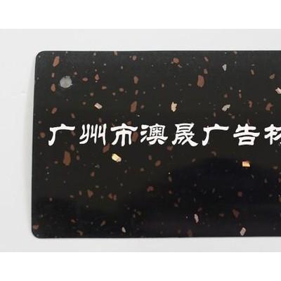 广州厂家供应 亚克力塑料板 PMMA 板材 装饰材料 雕塑纹