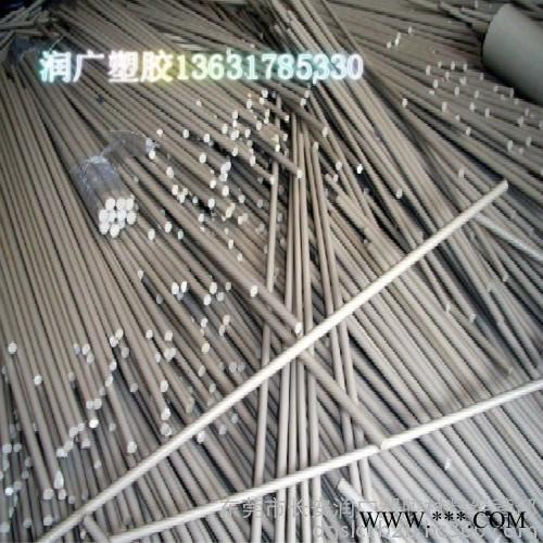 供应进口塑料板PEEK板~德国耐高温PEEK板~黑色防静电PEEK板~灰色PEEK板