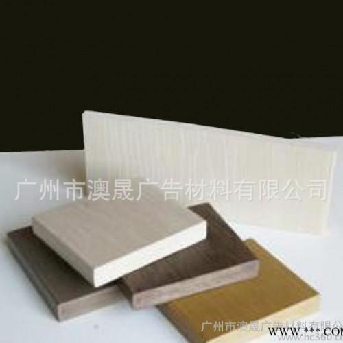有机玻璃塑料板材生产 3毫米 高品质 PVC发泡板 厂家