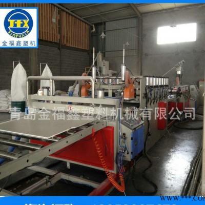 大量 卫浴板设备 卫浴板生产线 PVC塑料板材生产线