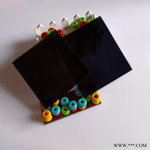 亚克力板黑色透明塑料板深黑色透明亚克力板黑色半透明有机玻璃板