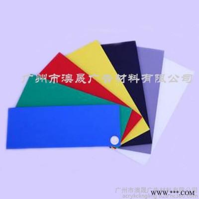 塑料板 有机玻璃 10毫米 有机板材 PVC发泡板 任意定做