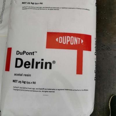 美国杜邦POM/500T润滑脱模剂耐疲劳电缆用白色均聚甲醛塑胶原料