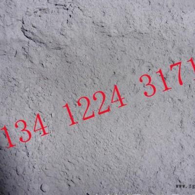 脱模剂用石墨粉 润滑粉 1000目工业用高纯石磨粉