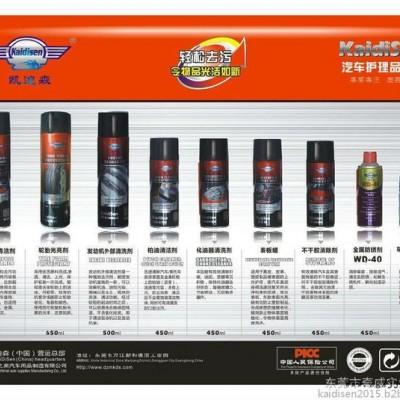 东莞厂家供应中性油性干性脱模剂灌装|OEM贴牌加工