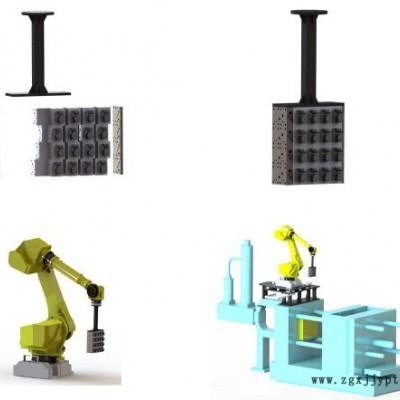 技术升级—压铸机器人脱模剂雾化喷雾臂拼装式设计