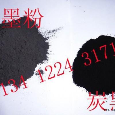 固体 润滑 石墨脱模剂专用石墨粉 5000目