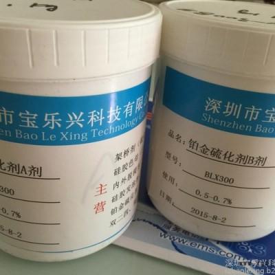 我公司生产销售:铂金硫化剂、快速无味硫化剂、双二四双二五、脱模剂