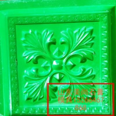 【美尚】石膏线大角模具玻璃钢塑钢模具灯盘模具硅胶模具脱模剂直销**模具欧式玻璃钢大角模具定制